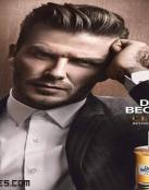 El perfume de David Beckham saldrá en un mes
